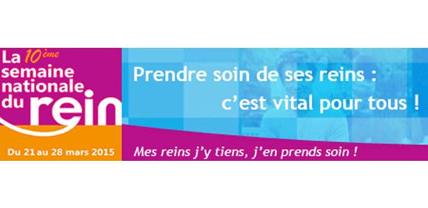 pub-semaine-du-rein-2015