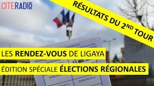 Habillage Aux urnes, citoyens ! 2nd tour